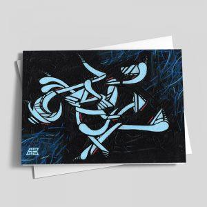Jazz Card – 5 x 7